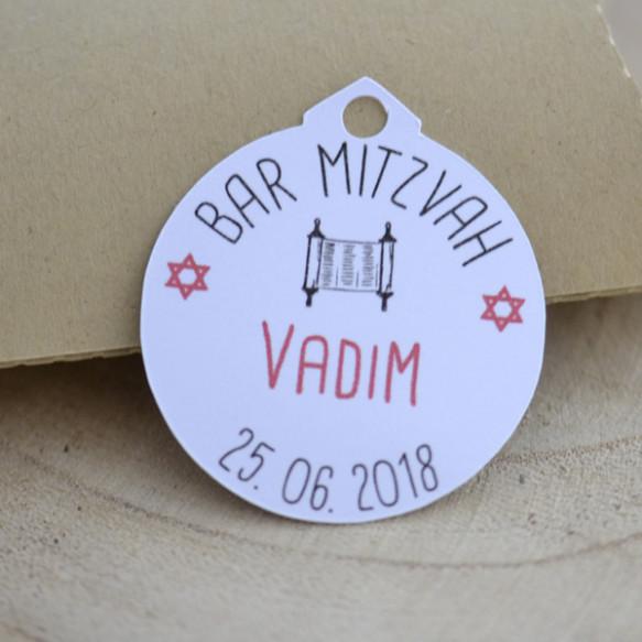 étiquette bar mitzvah, sefer torah, personnalisé, papier blanc